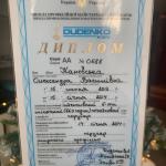 snimok-ekrana-2021-03-08-v-12-50-00