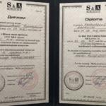 snimok-ekrana-2021-03-10-v-17-01-32